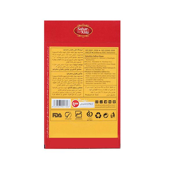 زعفران سحرخیز مقدار 0.5 گرم